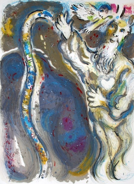 Marc Chagall, ' God Turns Moses' Staff into a Serpent', 1966, Georgetown Frame Shoppe