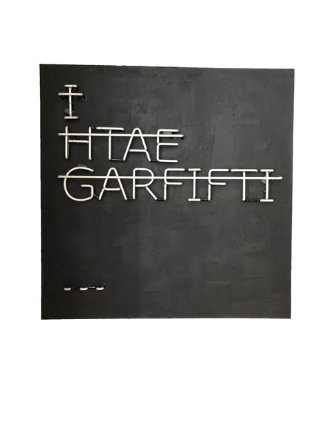 Rero, 'I hate Garfifti', 2012, We Art Partners