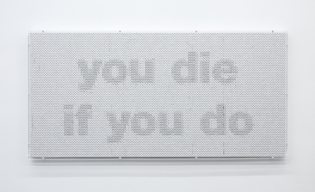 Evariste Richer, 'You die if you do, you die if you don't', 2019, Meessen De Clercq