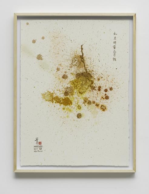 , 'Spicy sauce,' 2014, Baró Galeria