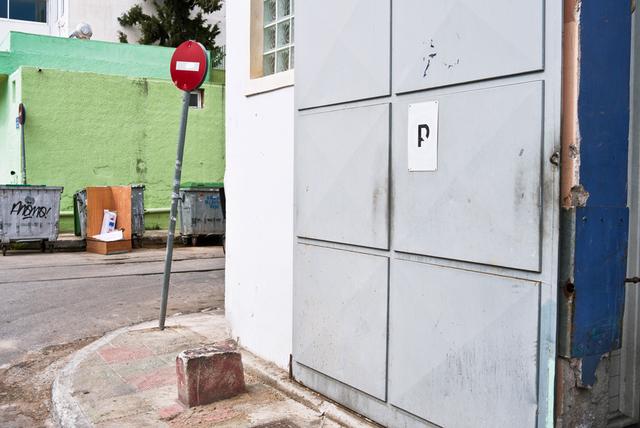 , 'Untitled (le Pirée, Athènes),' 2017, Galerie Clémentine de la Féronnière