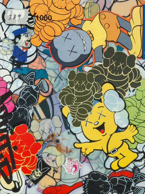 KAWS, 'Issue No. 0020', 2003, Heritage Auctions