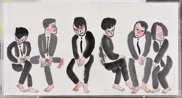 , 'Not Bored他们不是无聊人士 No.2,' 2015, ART LABOR Gallery