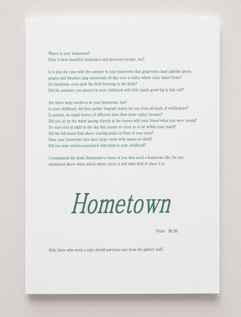 , 'Hometown ,' 1998, Tina Kim Gallery