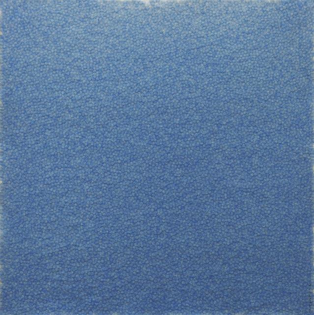 Zhang Yu 張羽, 'Fingerprints 2016.1-2', 2016, Alisan Fine Arts