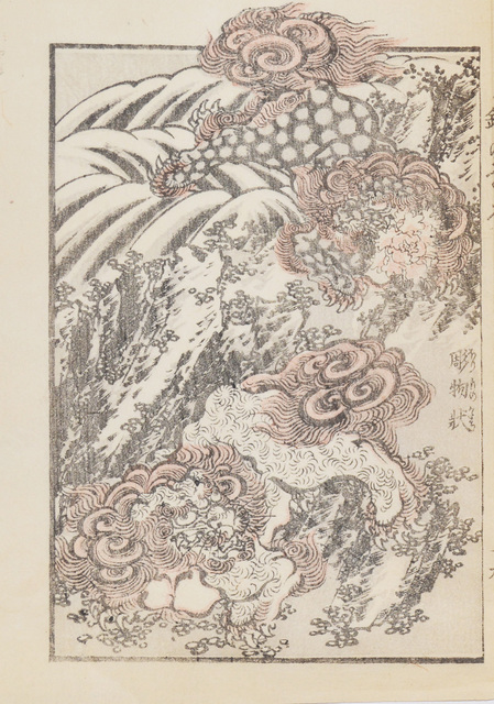 , 'Shishi Design for Horimono,' ca. 1842, Ronin Gallery