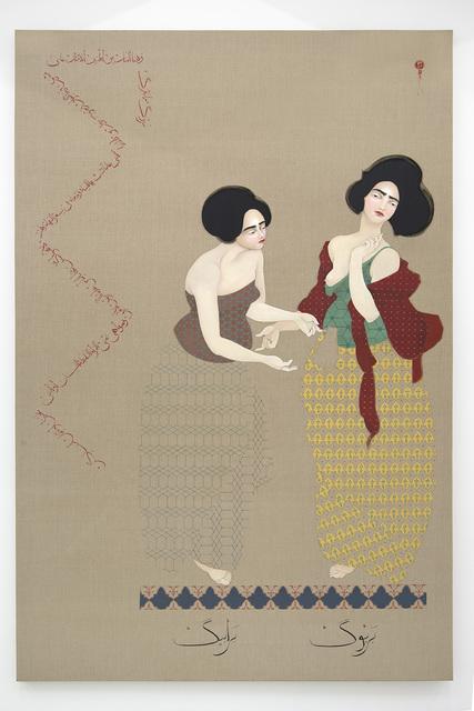 , 'Barboog,' 2014, Jack Shainman Gallery