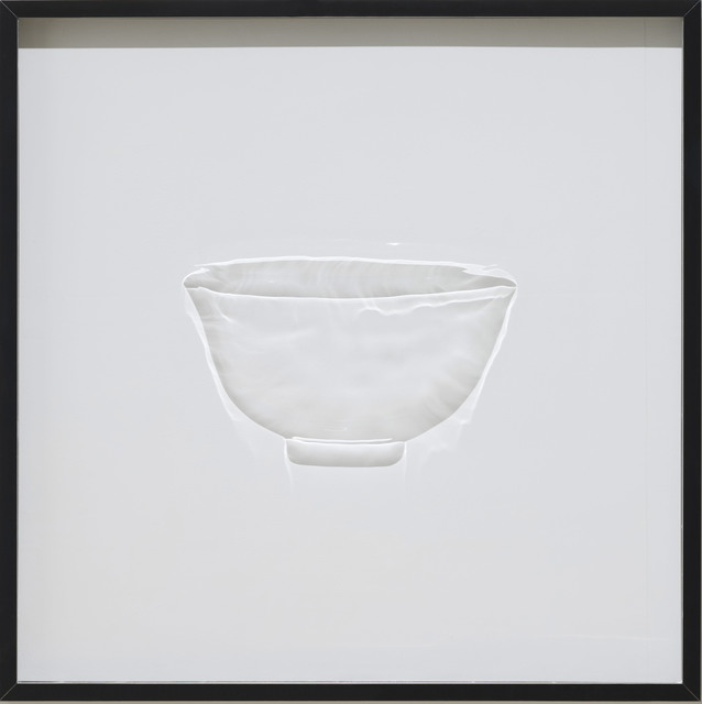 , 'Bowl with Inlaid Peony scroll(Joseon),' , Gallery 3