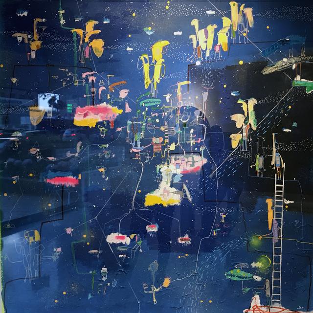 , 'El Espacio,' 2017, Galeria Casa Cuadrada