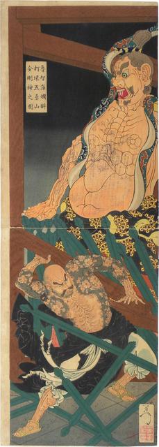 , 'Picture of Rochishin in a Drunken Rage Demolishing a Guardian Statue on Mount Godai,' ca. 1887, Scholten Japanese Art