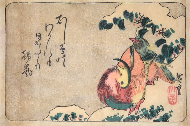 , 'Two Mandarin Ducks in Snow,' ca. 1840, Ronin Gallery