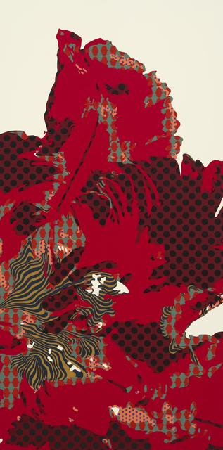 , 'Inscape Scape ,' 2015, Gallery HUUE