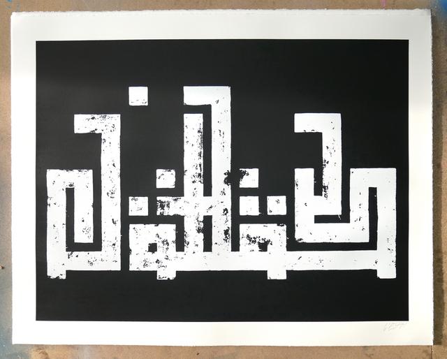 , 'White Seal,' 2016, Urban Spree Galerie