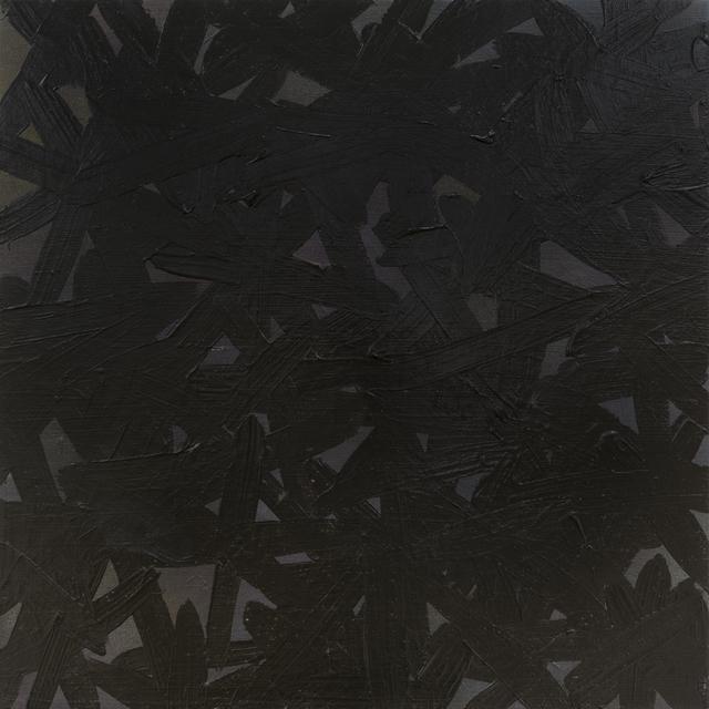 , 'Atacama V,' 2018, RPR ART