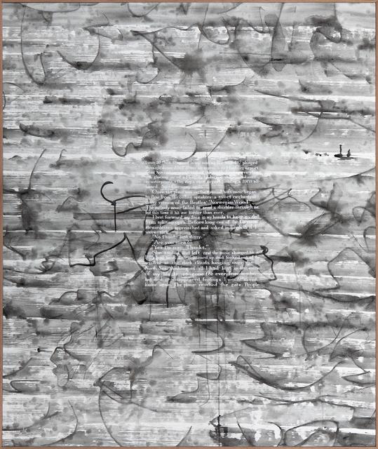 , 'First page,' 2018, Barnard