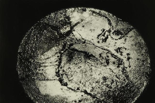 , 'Flying Frying Pan 09,' 1994, MIYAKO YOSHINAGA