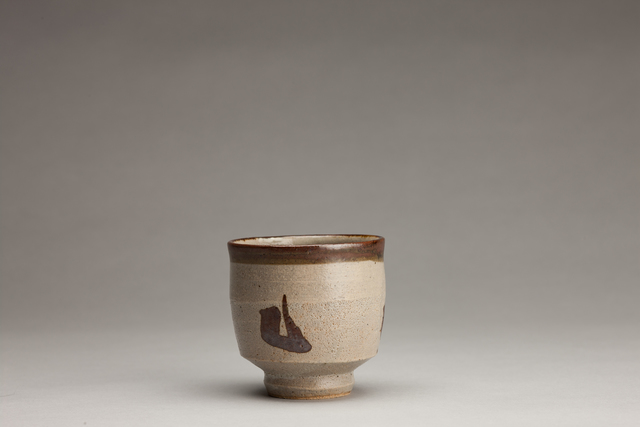 Shinsaku Hamada, 'Chawan, ji glaze with tensue decoration', Pucker Gallery