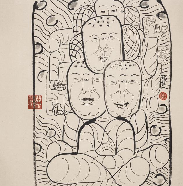 , 'Myriad Monks 众僧,' 1993, Ink Studio