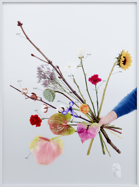 , 'A Critic's Bouquet by Rachel Valinsky for Camille Henrot,' 2015, Kadel Willborn