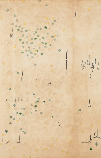 , 'Contemplation of Marshy Fields 015-1010,' 205, Gallery H.A.N.