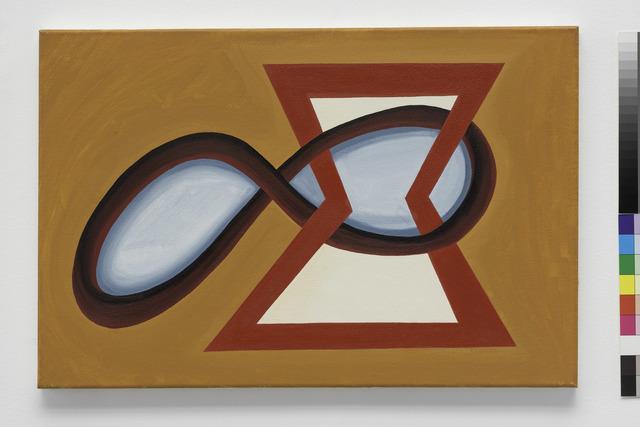 , 'Untitled Nº 6,' 2013, Galeria Luisa Strina