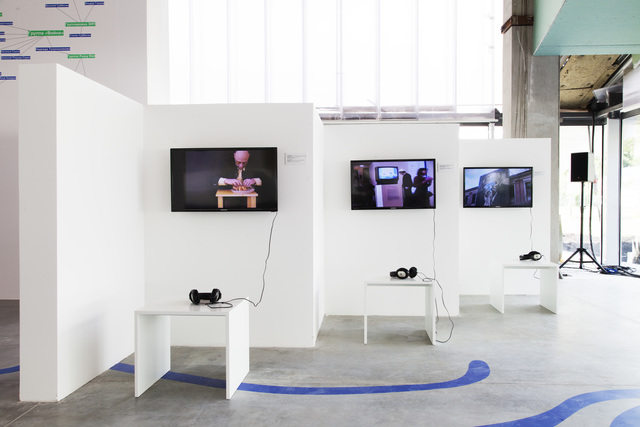 ", 'Installation view from ""The Family Tree of Russian Contemporary Art"",' Early 2000s, Garage Museum of Contemporary Art"