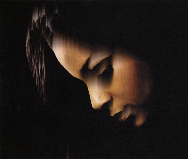 Agent X, 'Uyasilinda', 2008, 9 Strokes Gallery