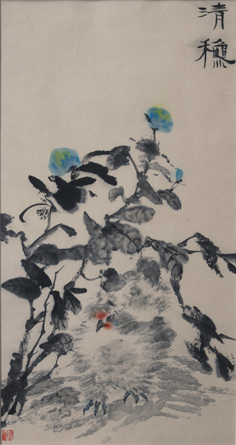, 'The Hen Under Flower,' , Winchester Galleries