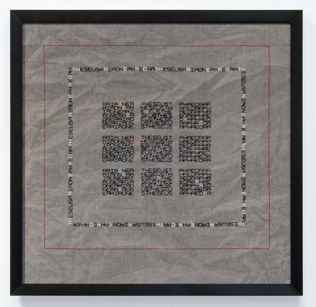 , 'Desire/Dread/Despair,' 2012, Shoshana Wayne Gallery