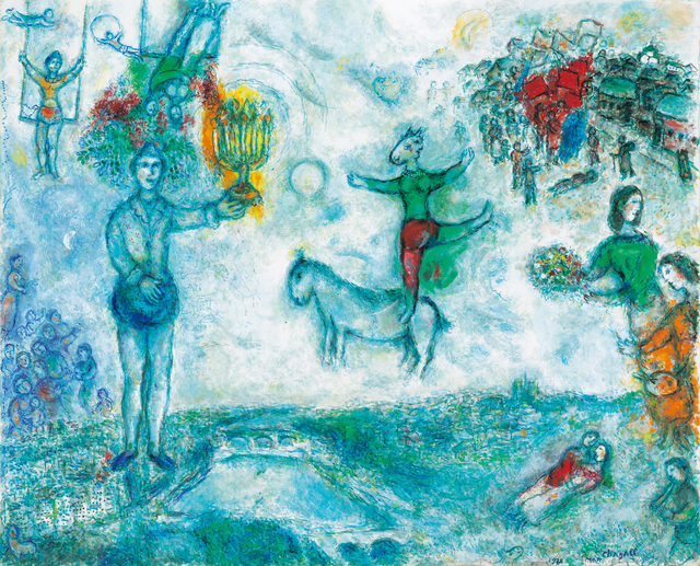 Marc Chagall, 'Paysage de Paris', 1978, Painting, Oil and tempera on canvas, Seoul Auction