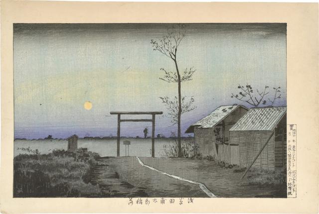 , 'Taro Inari Shrine in the Asakusa Ricefields,' ca. 1879, Scholten Japanese Art
