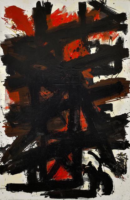 , 'Totem,' 1974, Taylor | Graham