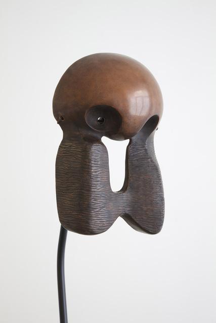 , 'Project for a Masquerade (Hiroshima) Ushiwaka's Masks ,' 2012, Casey Kaplan