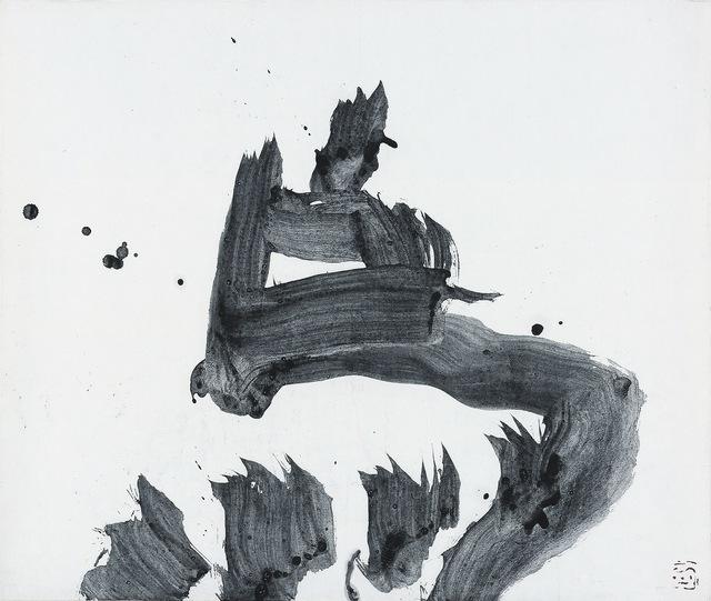 , 'Tori (bird),' 1976, Onishi Gallery