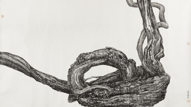, 'Cursive Gesture (Ancient Vine) 草書勢[古籐],' 2016-17, Rasti Chinese Art