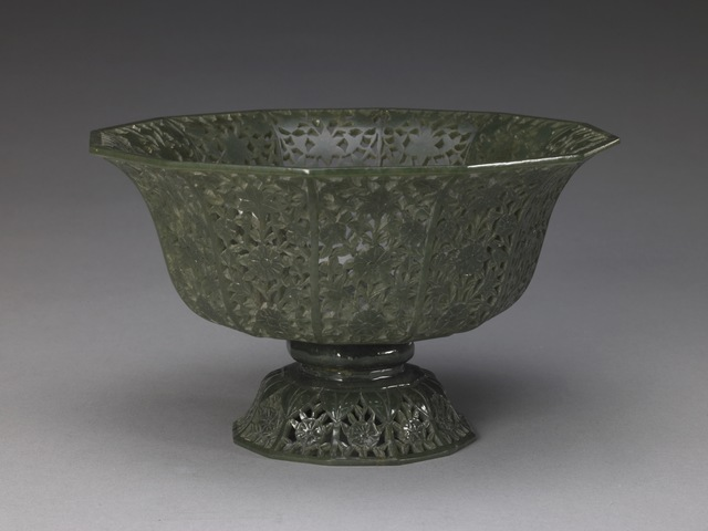 'Bowl with Openwork Carving of Flowers and Foliage', 18th century, Art Museum of the Chinese University of Hong Kong