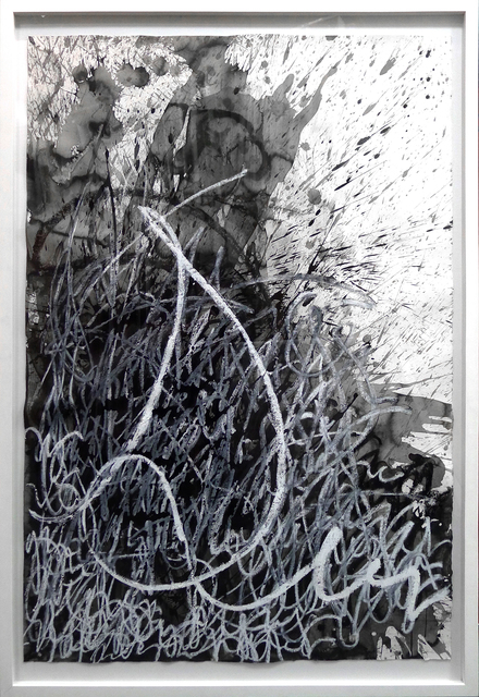 , 'Subconscious N677.16,' , Gail Severn Gallery