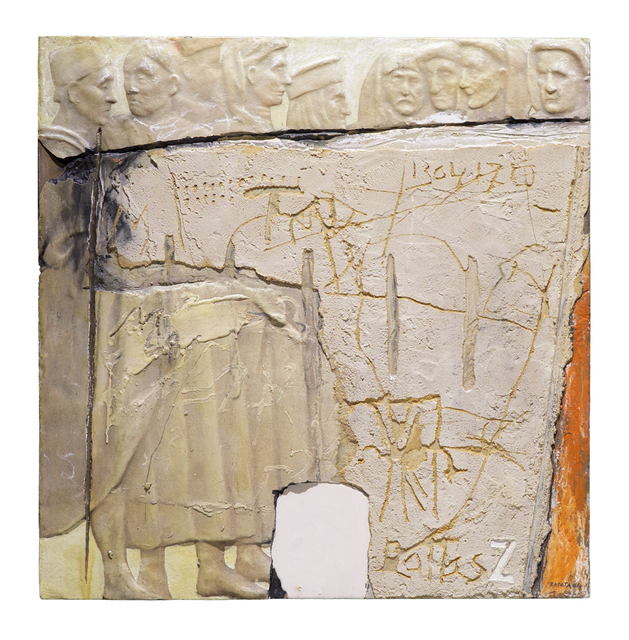 , 'VIP,' 2004, Valley House Gallery & Sculpture Garden