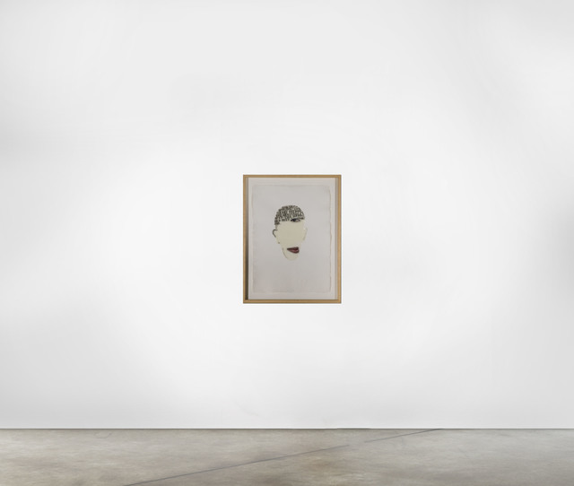 , 'The Head sublime ,' 2007, The Hue