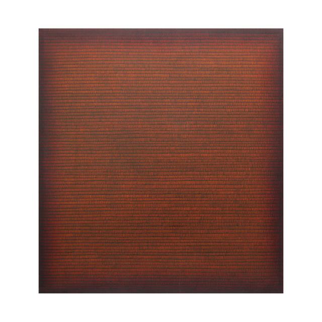 Eberhard Ross, '07712 speicher', 2015, Galerie Artpark Karlsruhe