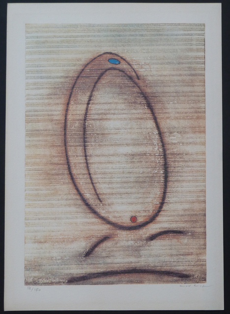 , 'The Caramel Bird | L'Oiseau Caramel,' 1969, Gilden's Art Gallery