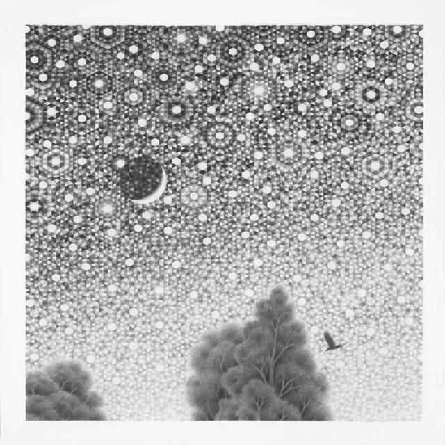 , 'Dawn Sky Crescent Moon,' 2017, Koplin Del Rio