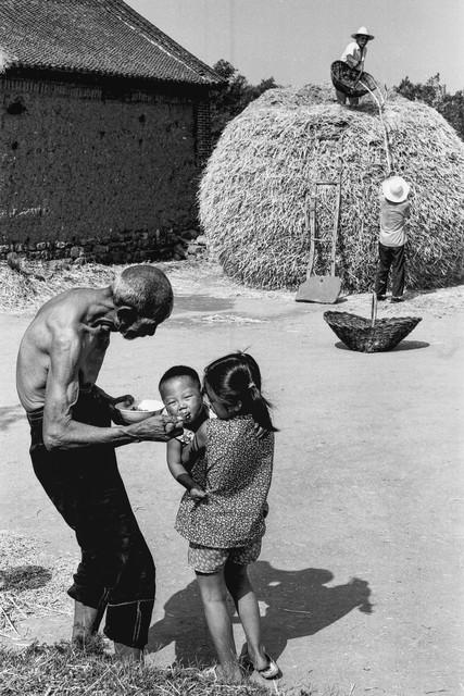 , 'Lushanwawu,' 1997, Pan-View Gallery