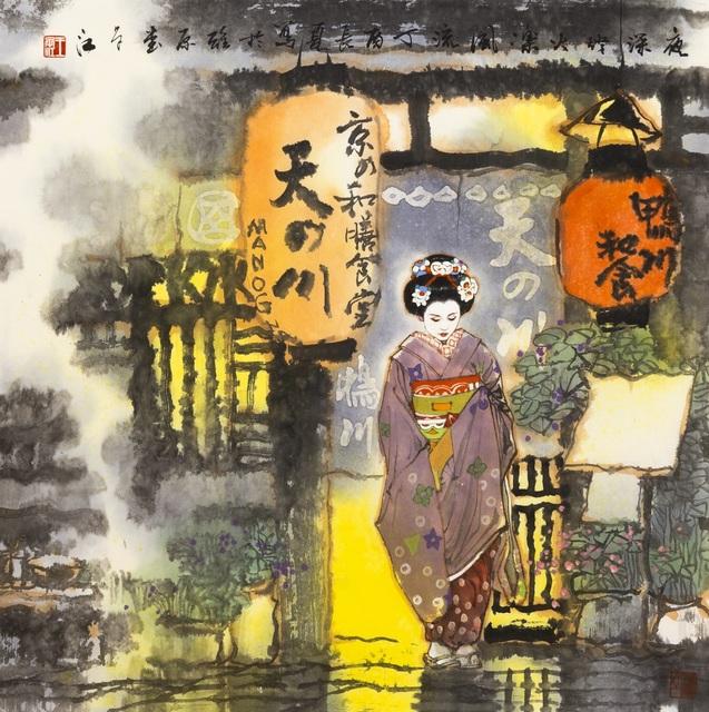 Zi Jiang Wang 王子江, 'Demure', 2017, White Space Art Asia