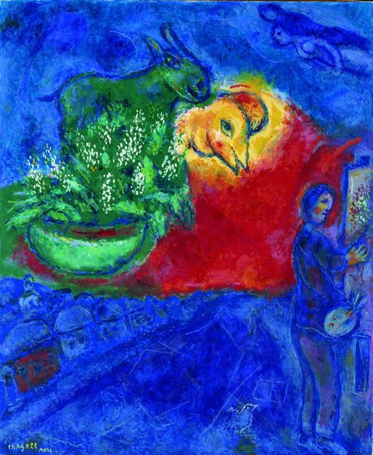 Marc Chagall, 'L'âne vert', 1978, Opera Gallery