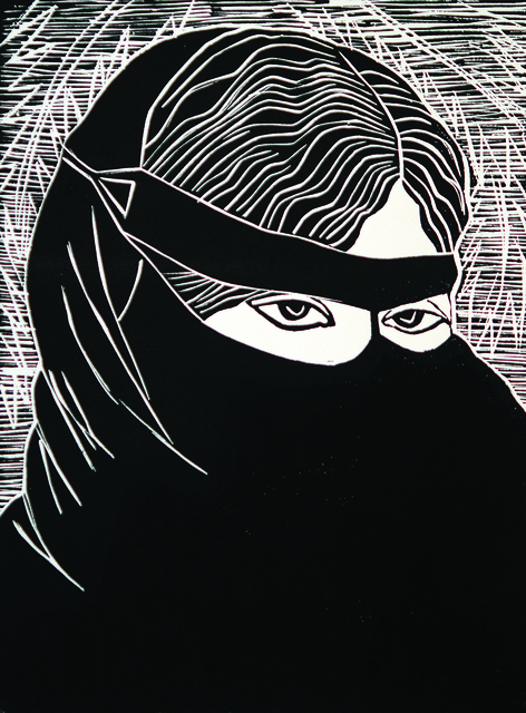 , 'Burqa,' 1981, Hafez Gallery