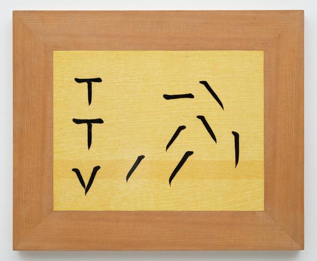 , 'TV,' 1996, Tina Kim Gallery
