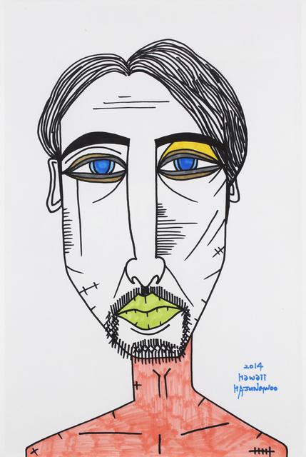 , ' Natural Man,' 2014, Pyo Gallery