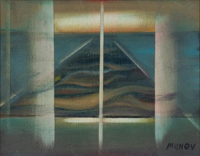 , 'Sunset,' 2011, ArtWizard