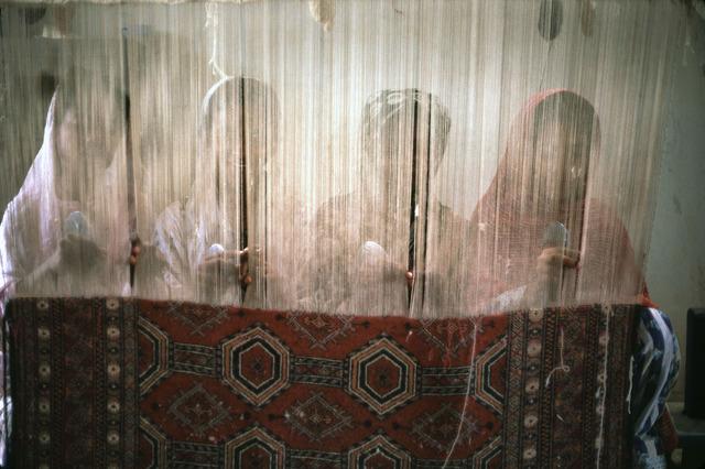 , 'Karachi, Pakistan,' 1983, Gabarron Foundation